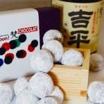 梵Bon chocolat  日本酒のショコラ