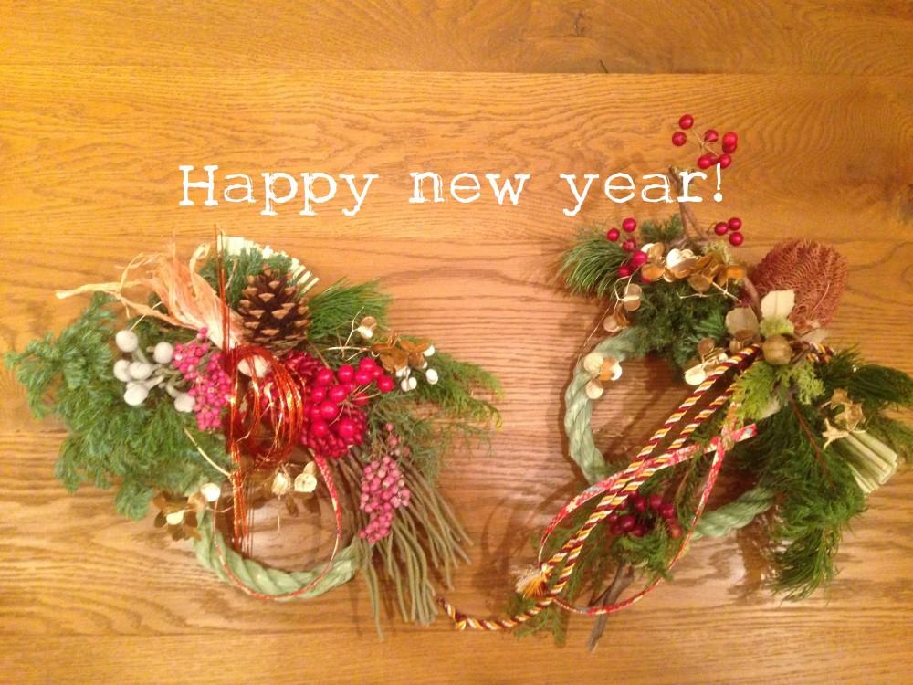 写真 2014-12-30 20 30 14