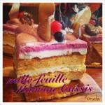 マロンのミルフィーユと、洋梨の種類を使い分けコンフィチュールとロールケーキに仕上げました。