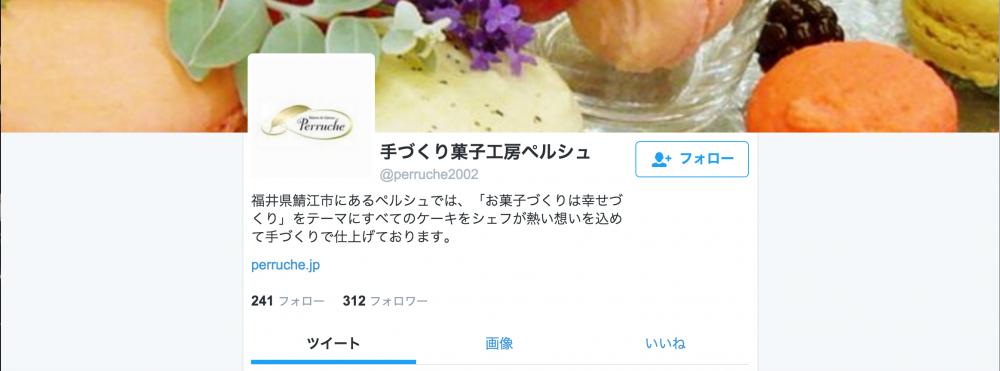 スクリーンショット 2015-12-01 23.37.43