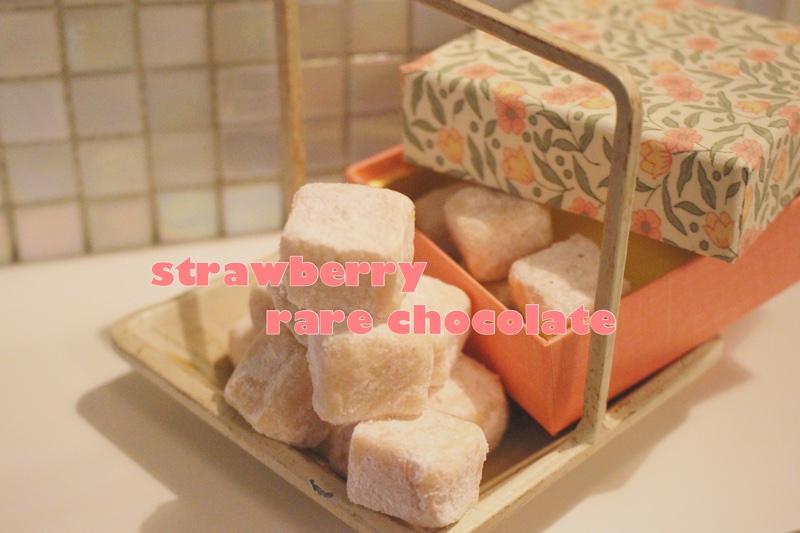 いちごの美味しい季節に提供する生チョコとブールドネージュ