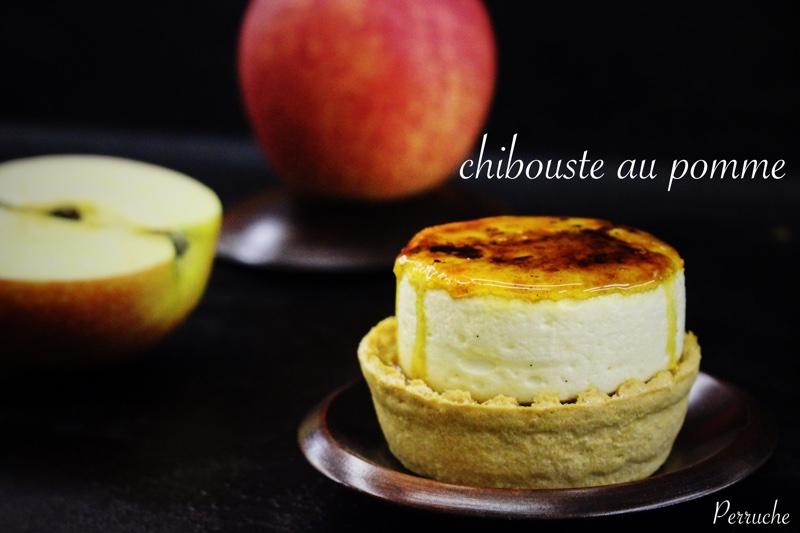 りんごのシブーストの古典菓子から現代的構成とレシピに製法まで!一挙公開です!