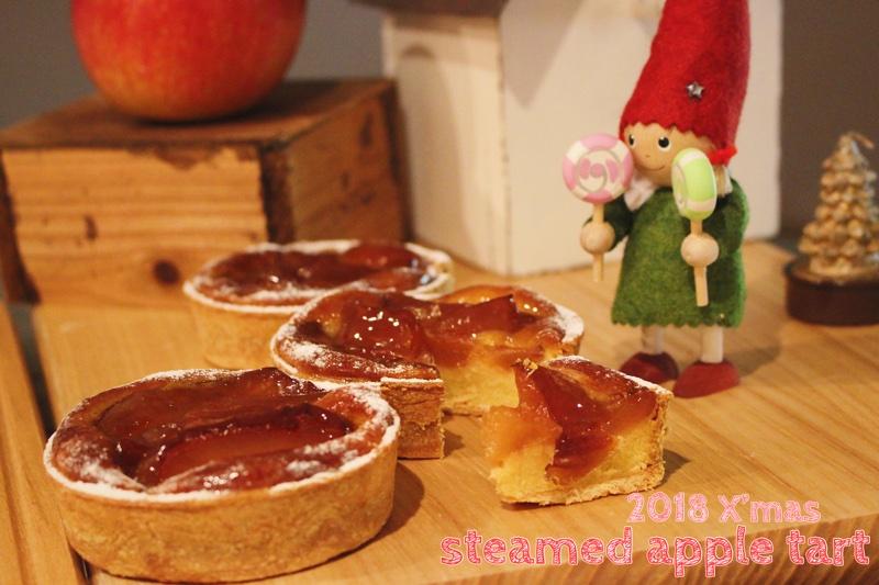 クリスマスシーズンに楽しむりんごのスイーツとクッキー