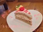 もものお菓子の新作は定番のショートケーキとコンフィチュール