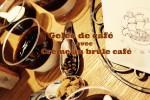 産地別コーヒー豆で味わうコーヒーゼリーとコーヒーブリュレのスイーツ