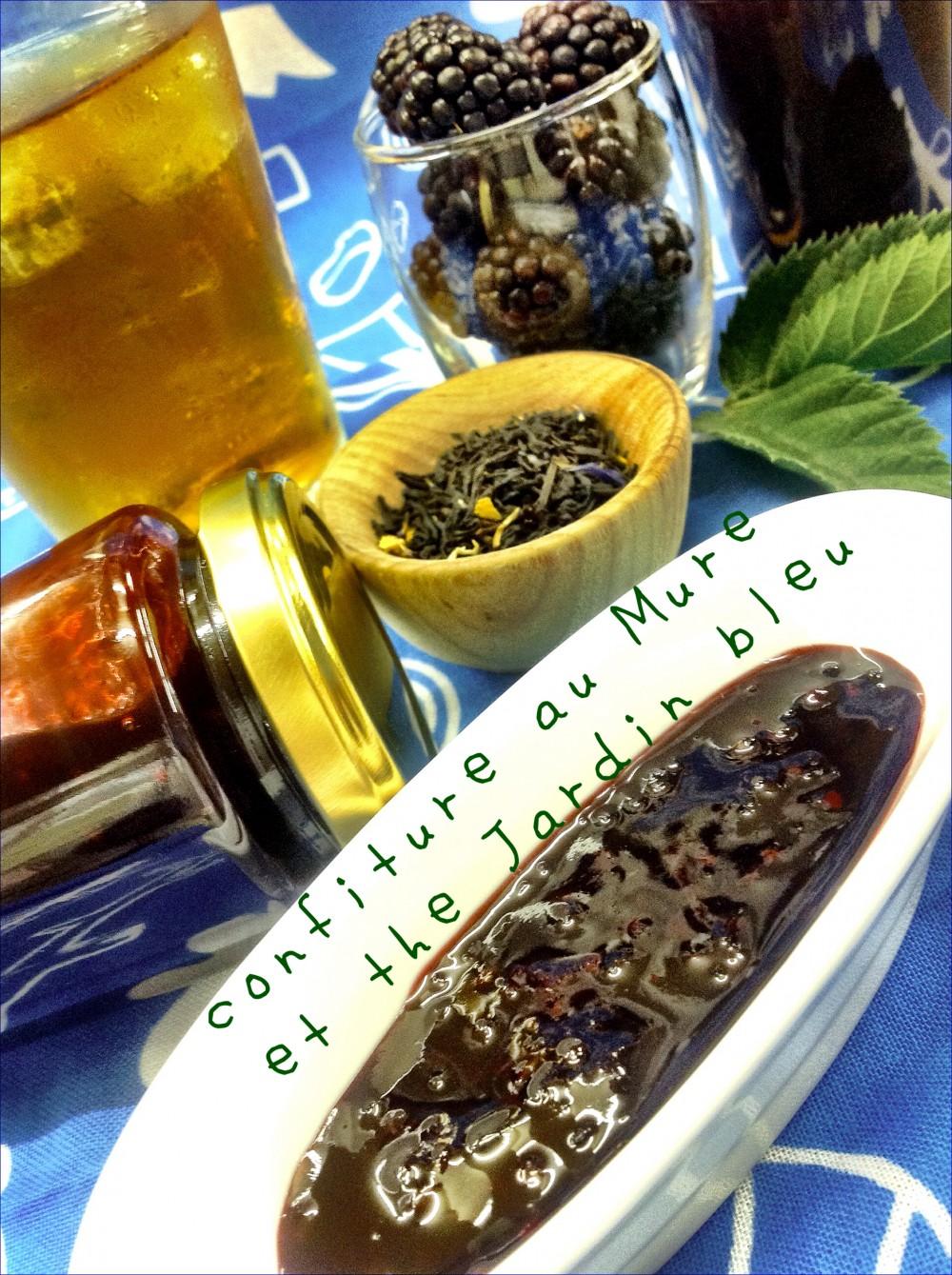 ブラックベリー&紅茶
