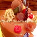 和栗で味わうキャラメルモンブランと、伝統的なフランス菓子「オペラ」をペルシュ風に