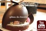 ガトーショコラクラッシックの作り方とレシピを公開します