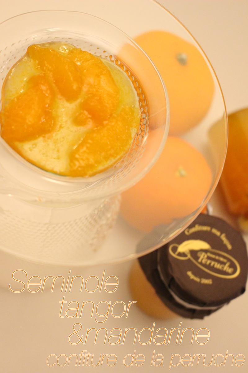 マンダリン&オレンジ