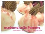 りんごの焼き菓子、コンフィチュール、プティガトーで一挙公開です